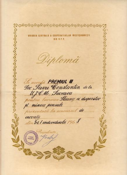 diploma_d
